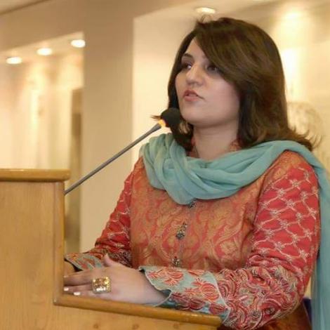 Aamna Rauf Malik